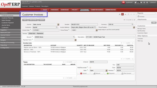 Repair Management System   Repair Management Software